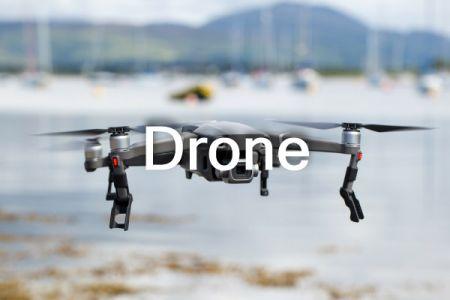 Drone_ThNail-text.jpg